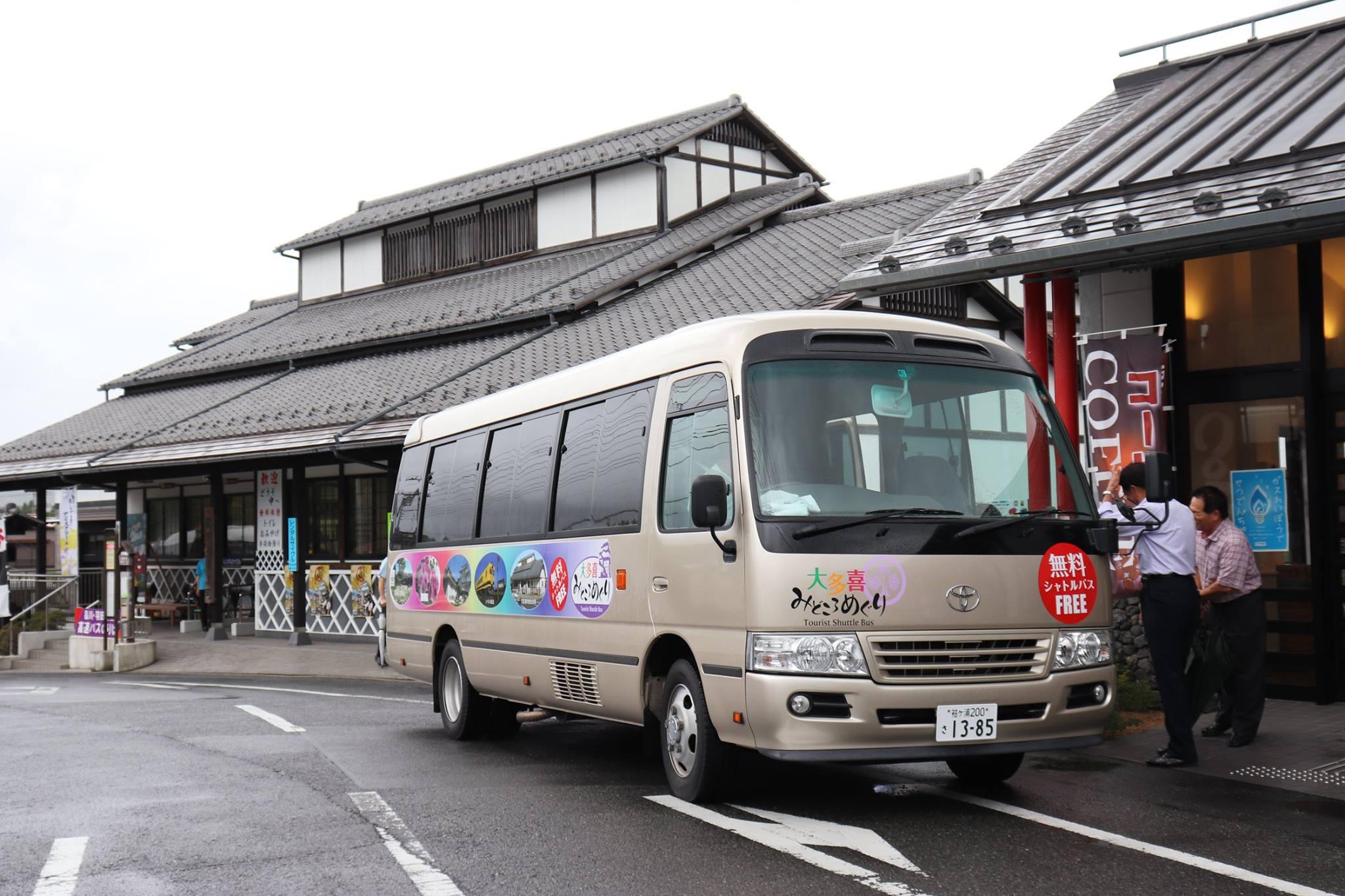 見どころめぐり無料シャトルバス運行中 - 大多喜町公式ホームページ